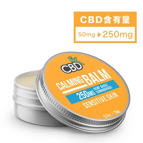 CBD ミニバーム/250mg CBDfx CBD MINI BALM