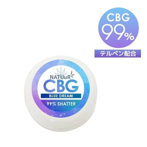 CBG ワックス/CBG 99% ナチュール テルペン配合 CBG ワックス 500mg / NATUuR CBG99% CBG Shatter wax