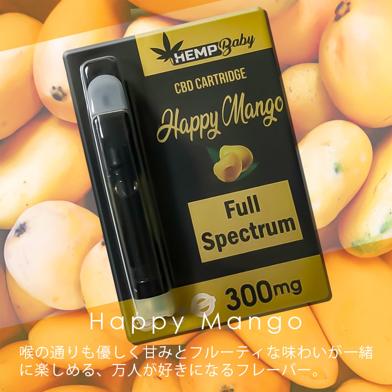CBD カートリッジ/30%(300mg)ヘンプベイビー フルスペクトラム CBD カートリッジ 1.0ml / HEMP Baby Full Spectrum CBD Cartridge
