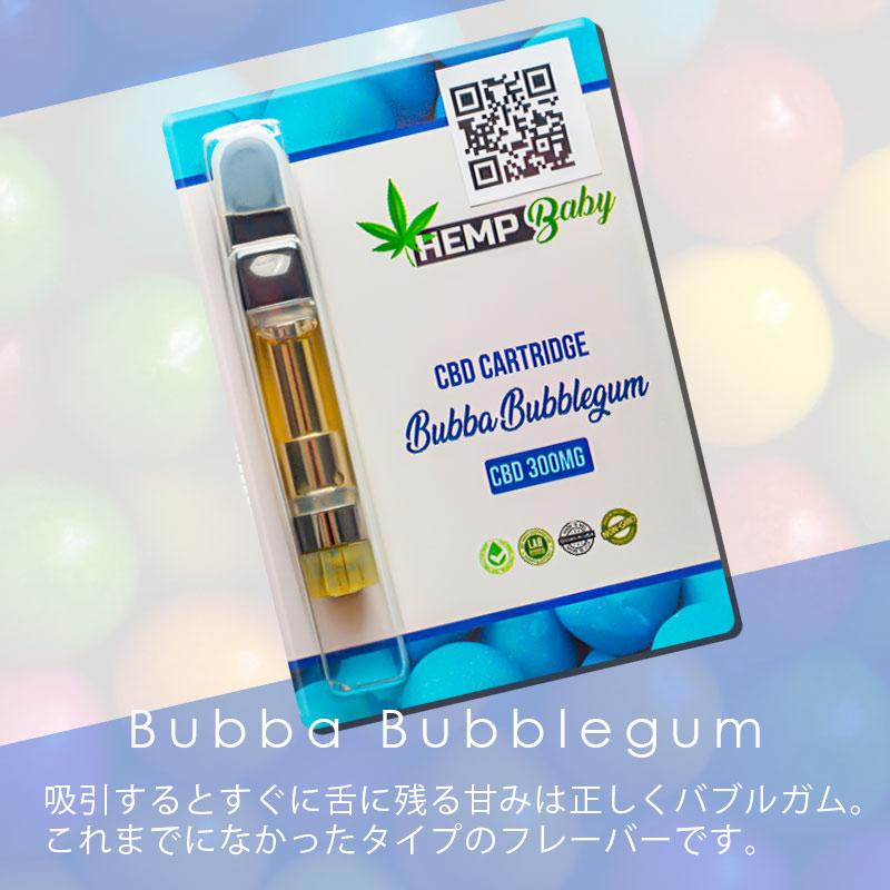 CBD カートリッジ/30%(300mg)ヘンプベイビー CBD カートリッジ 1.0ml / HEMP Baby CBD Cartridge