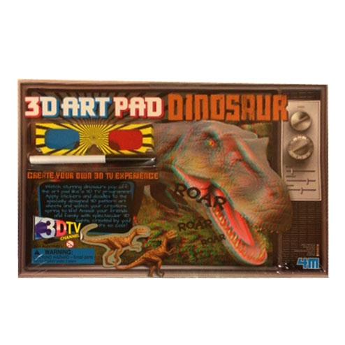 ●4M 3Dダイナソーブック 3D ART PAD DINOSAUR