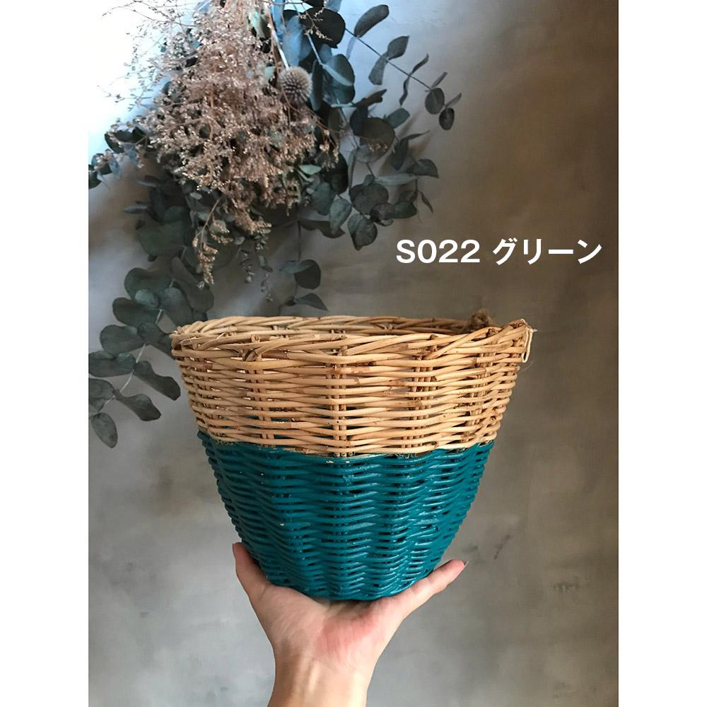 Numero 74 ヌメロ Basket バイカラー small 口径 約25cm 高さ 約18ccm Color Rattan Basket