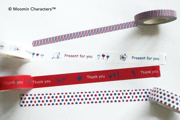 mt マスキングテープ MOOMIN ムーミン 『プレゼント』4個セット