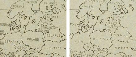 ●geografia ジオグラフィア 地軸23.4度[ブランク]組立式地球儀 Mサイズ