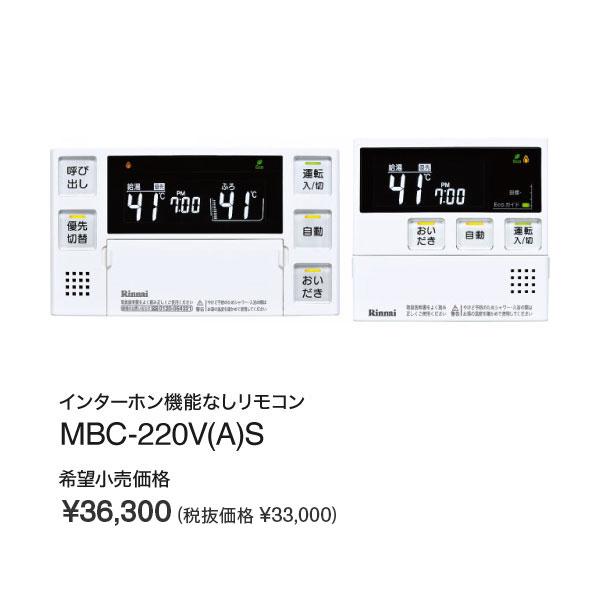 RUF-E2006AW リモコンセット