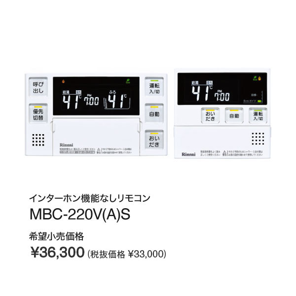 RUF-E2008AG(A) リモコンセット