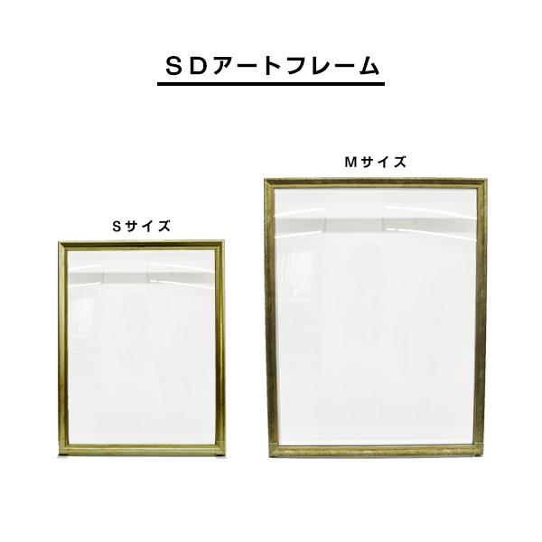 飛沫防止パーテーション「SDアートフレーム」