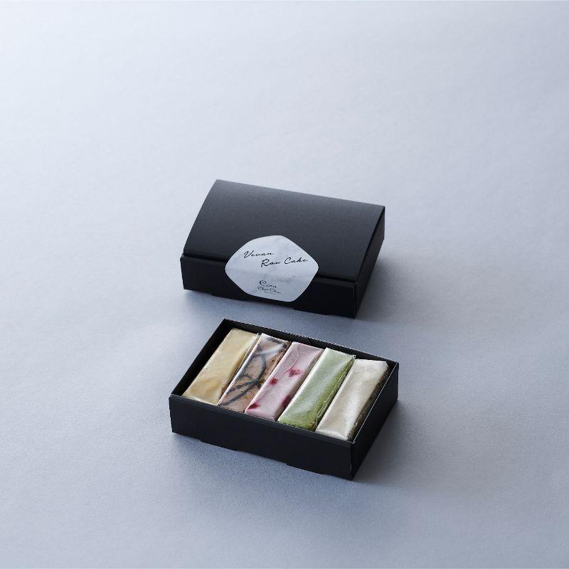 【全種】ヴィーガンローケーキ(5本セット)※ 卵・バター・乳・小麦・白砂糖不使用