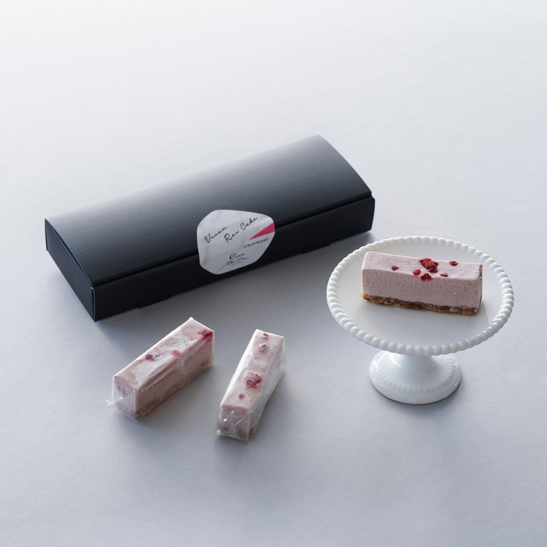 【ストロベリー】ヴィーガンローケーキ(10本セット)※ 卵・バター・乳・小麦・白砂糖不使用