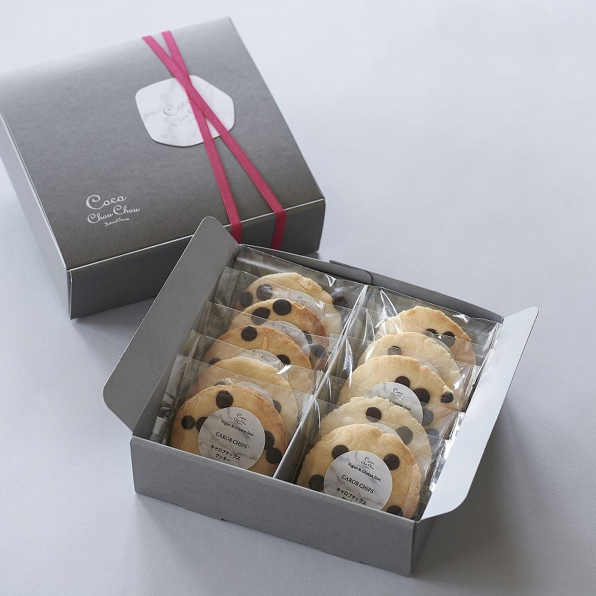 キャロブチップスクッキー(10枚)※ 卵・バター・乳・小麦粉・白砂糖不使用 ヴィーガン&グルテンフリー!
