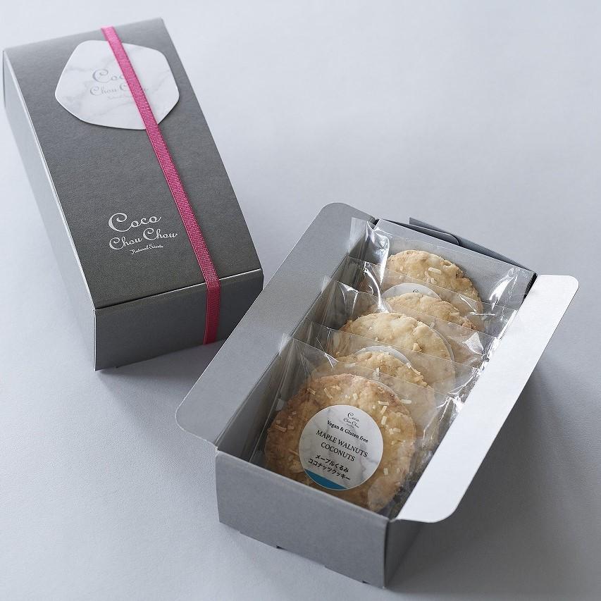 メープルくるみココナッツクッキー(5枚)