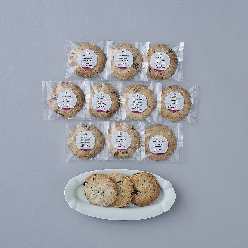 クランベリーチアシードクッキー(10枚)※ 卵・バター・乳・小麦粉・白砂糖不使用