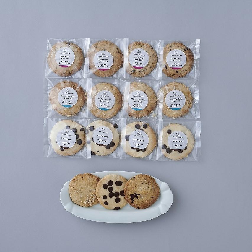 ヴィーガン&グルテンフリークッキー(12枚)※ 卵、バター、乳、小麦粉、白砂糖不使用
