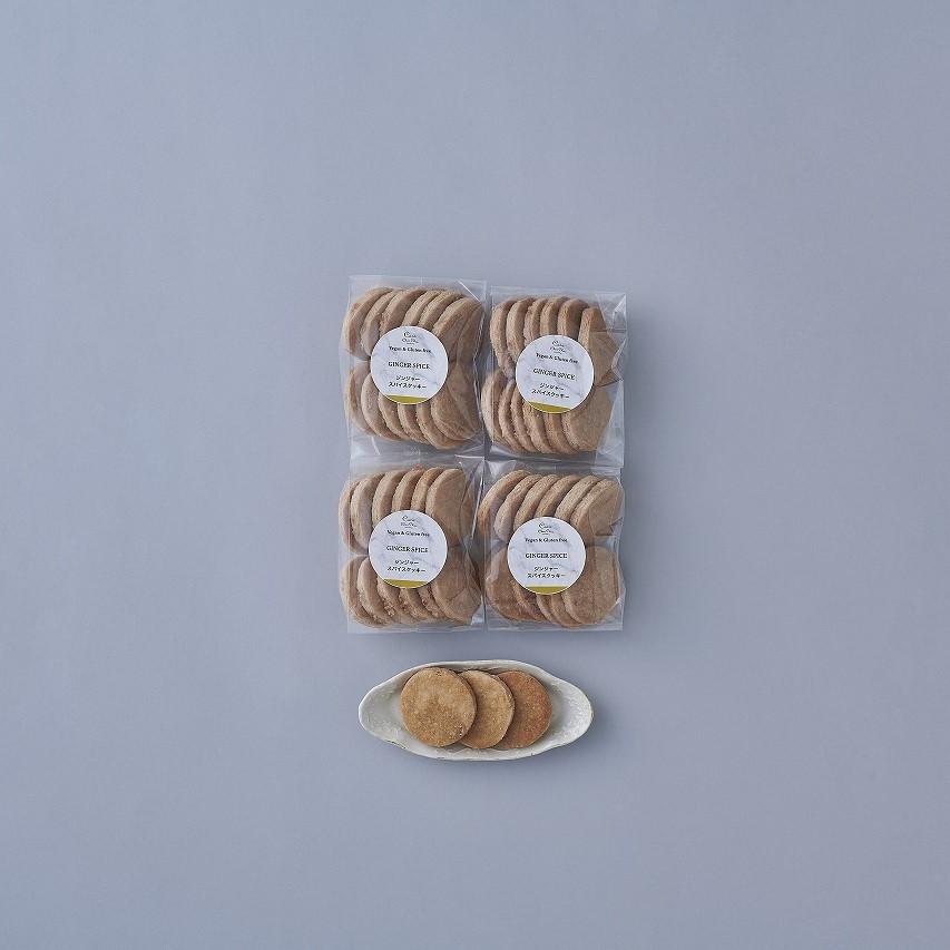 ヴィーガンジンジャースパイスクッキー ※ 卵、バター、乳、小麦粉、白砂糖不使用