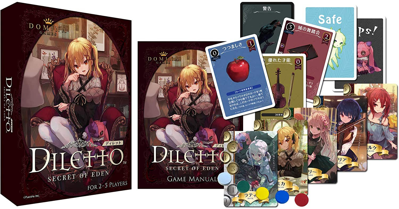 Diletto(風栄社)