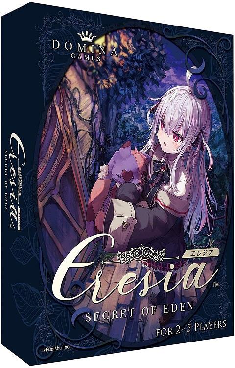Eresia(風栄社)
