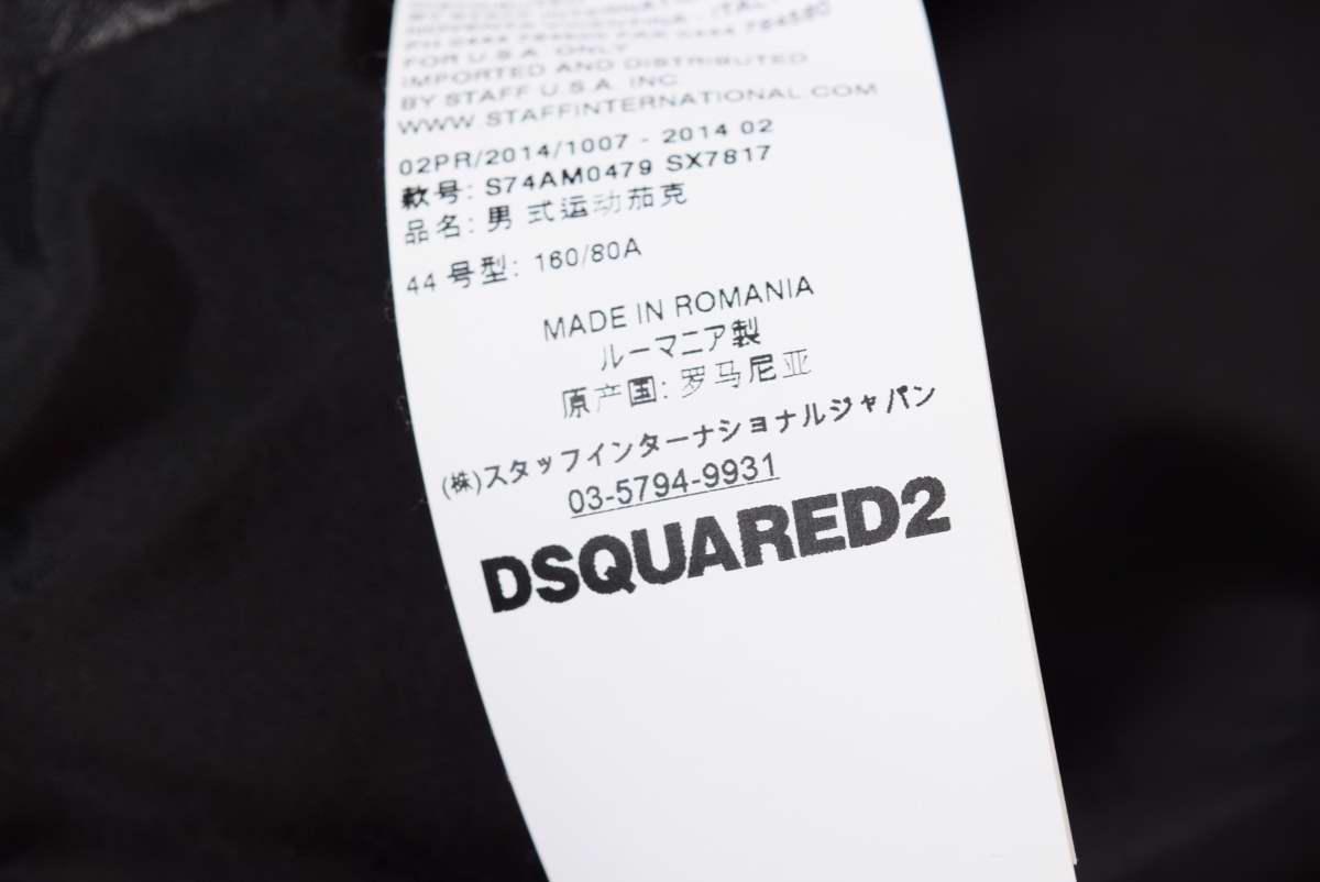 DSQUARED2 イタリアンラムレザー ライダース ジャケット