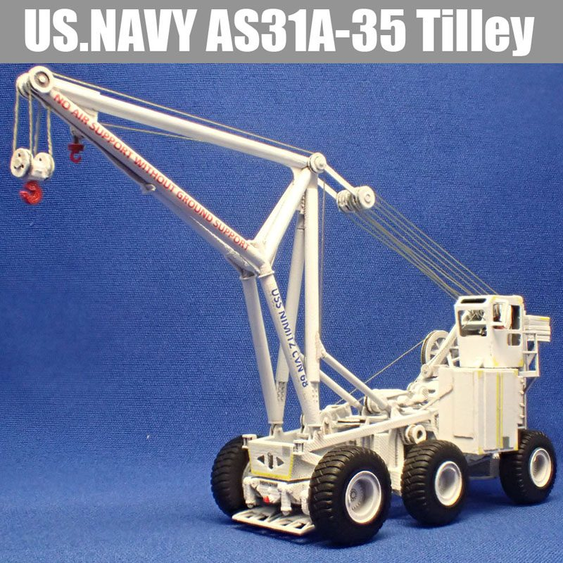 1/144 US.NAVY AS31A-35 艦上クレーン車Tilley