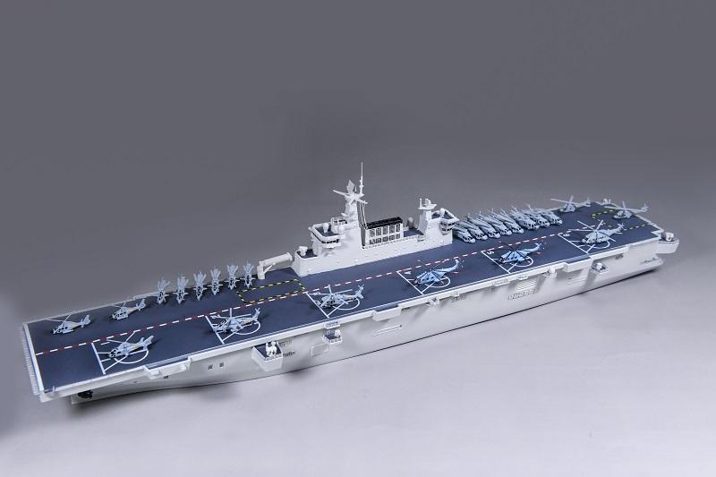 1/2000 人民解放海軍 075型強襲揚陸艦
