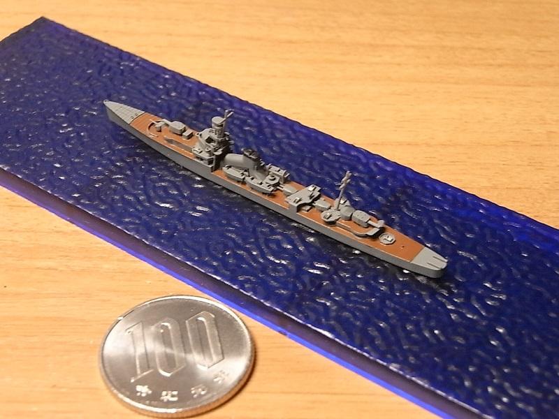 1/2000 軽巡洋艦 夕張(1944年時・蛟龍付き)