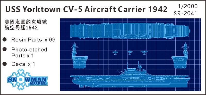 1/2000 アメリカ海軍 CV-5 航空母艦 ヨークタウン