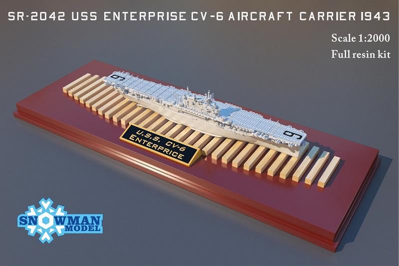 1/2000 アメリカ海軍 CV-6 航空母艦 エンタープライズ(1943年時)