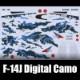 1/144 F-14J 空自トムキャット デジタル迷彩デカール