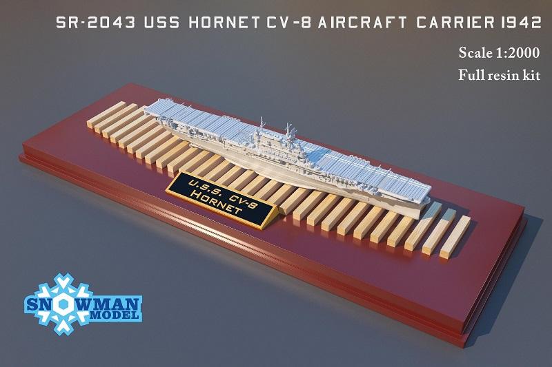 1/2000 アメリカ海軍 CV-8 航空母艦 ホーネット