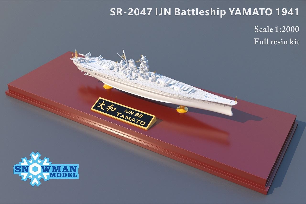 1/2000 日本海軍 戦艦大和(1941年時)