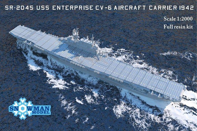 1/2000 アメリカ海軍 CV-6 航空母艦 エンタープライズ(1942年時)