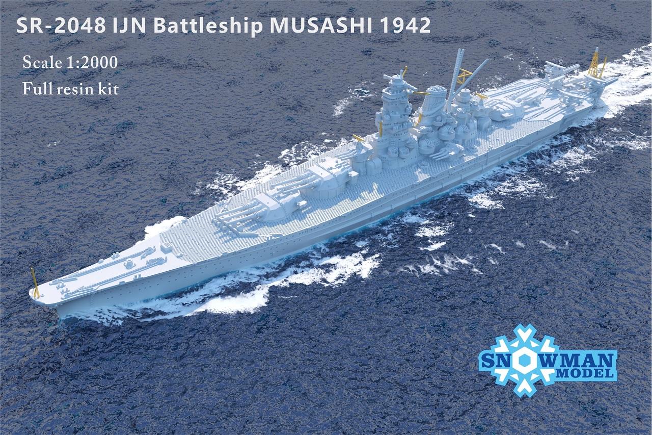 1/2000 日本海軍 戦艦武蔵(1942年時)