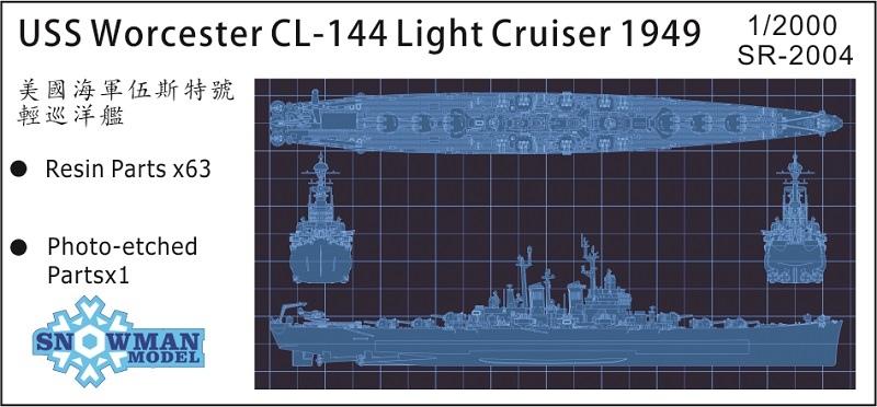 1/2000 アメリカ海軍 CL-144 軽巡洋艦 ウースター