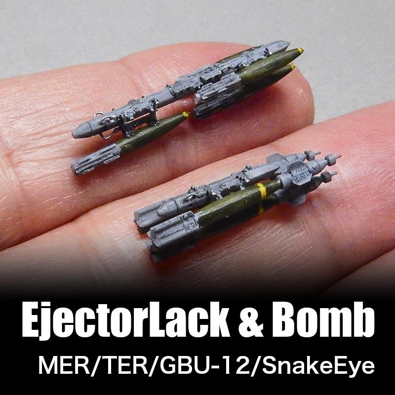 1/144 エジェクターラック & Bombセット