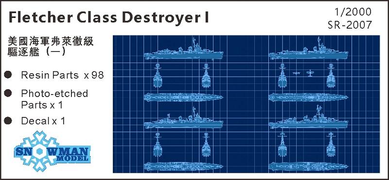 1/2000 アメリカ海軍 フレッチャー級駆逐艦1(4隻入り)
