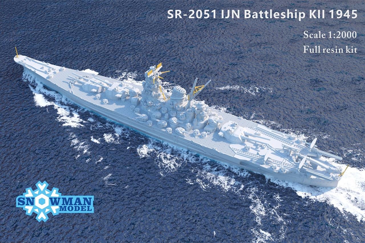 1/2000 日本海軍 戦艦紀伊