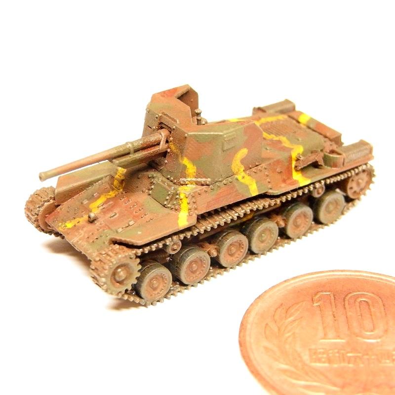 1/144 一式砲戦車