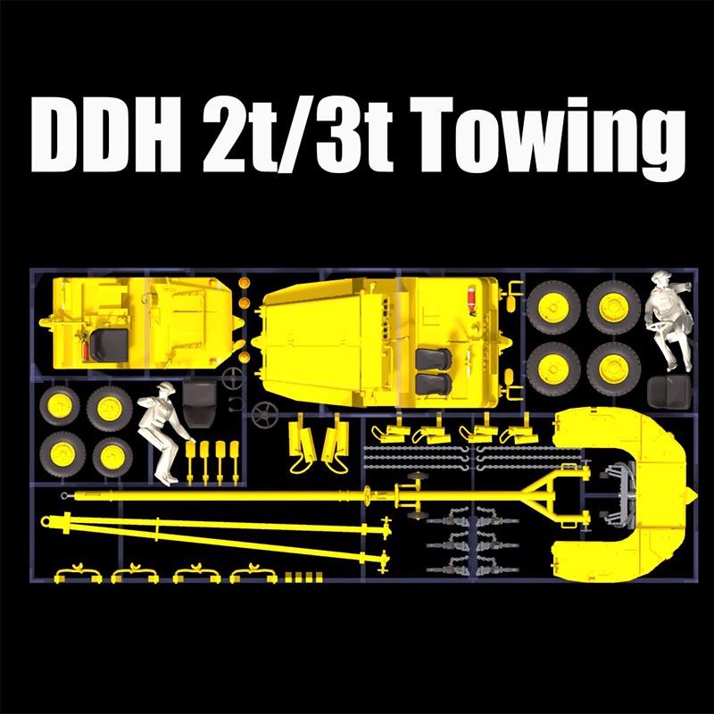 1/144 海自護衛艦用 牽引車セット JMSDF DDH Towing