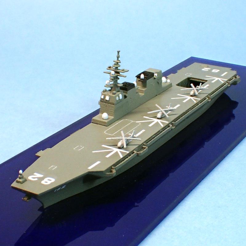 1/2000 JMSDF DDH-181「ひゅうが」型護衛艦