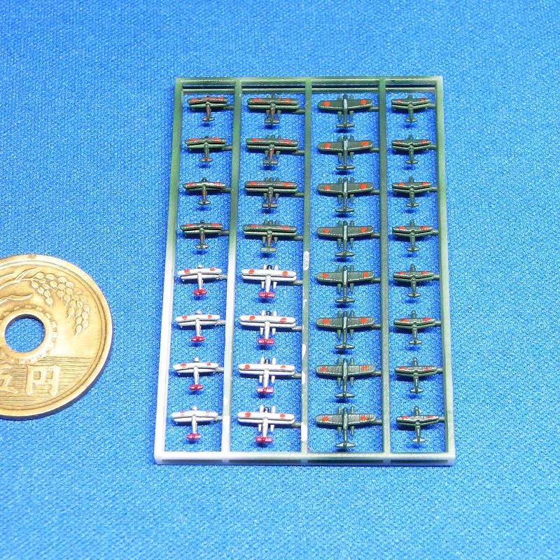 1/2000 日本海軍水上機セット1