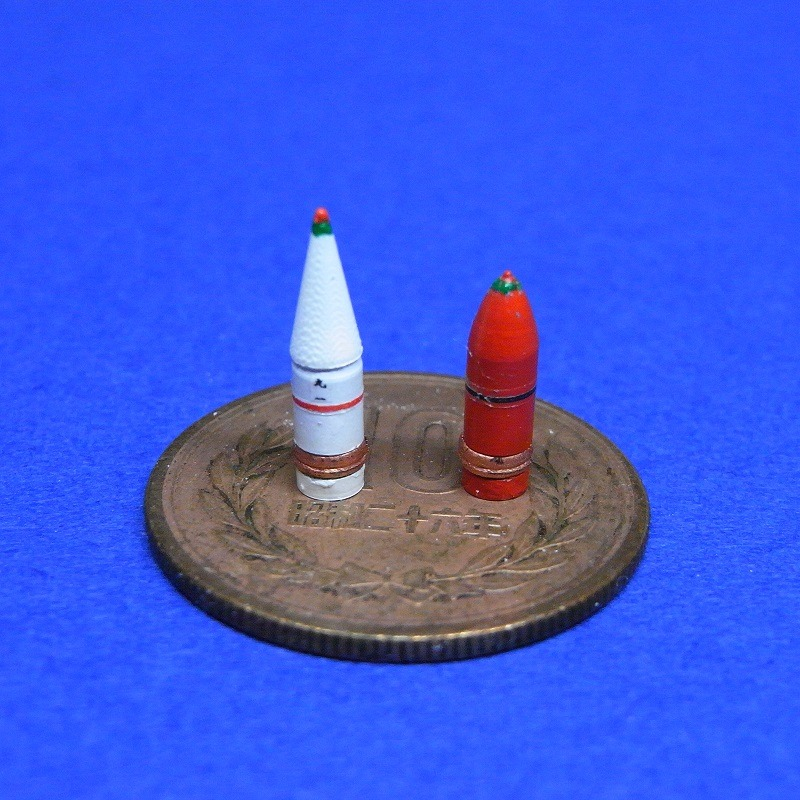 1/144 大和型戦艦 46cm砲弾セット