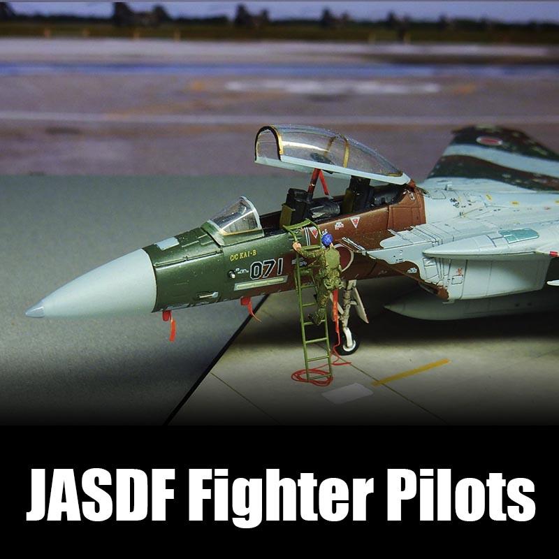 1/144 JASDF 戦闘機パイロット