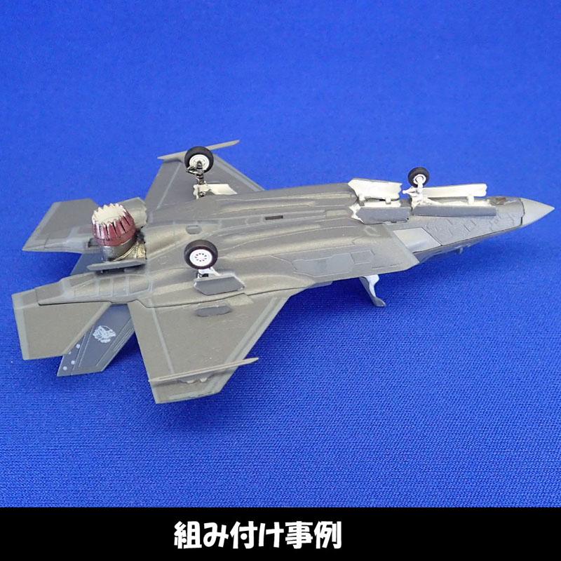 1/144 F-35B ディテールアップパーツセット