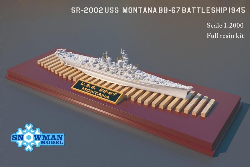 1/2000 アメリカ海軍 BB-67 戦艦 モンタナ