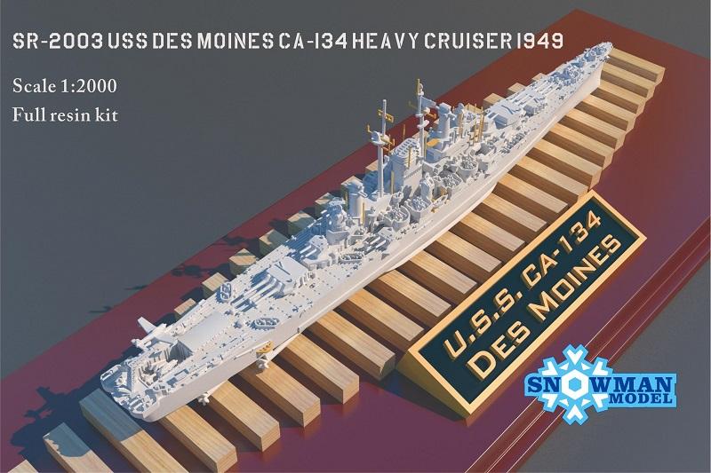 1/2000 アメリカ海軍 CA-134 重巡洋艦 デモイン
