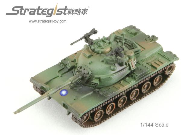 1/144 CM11(M48H) 勇虎(迷彩)
