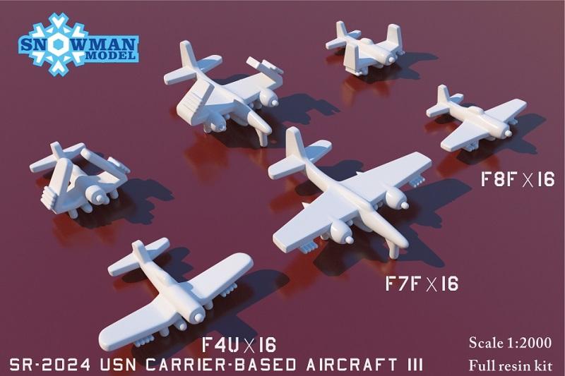 1/2000 アメリカ海軍艦載機セットIII