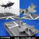 1/72 JMSDF DDHいずも型 FlightDeckジオラマベース