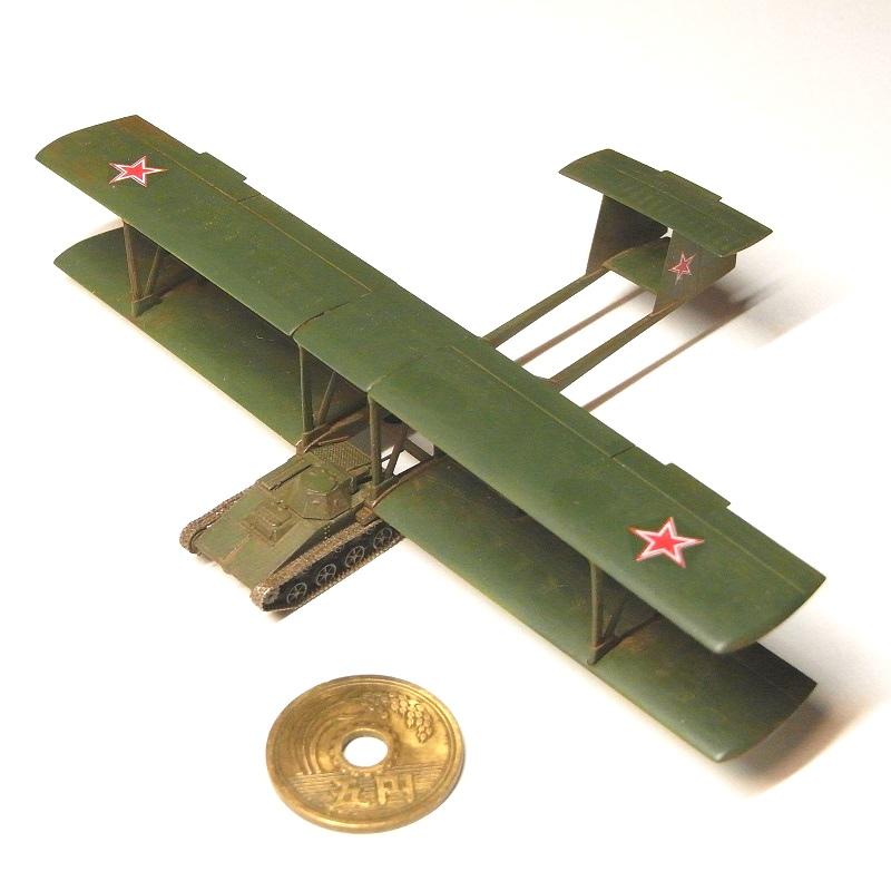 1/144 アントノフ A-40空挺戦車