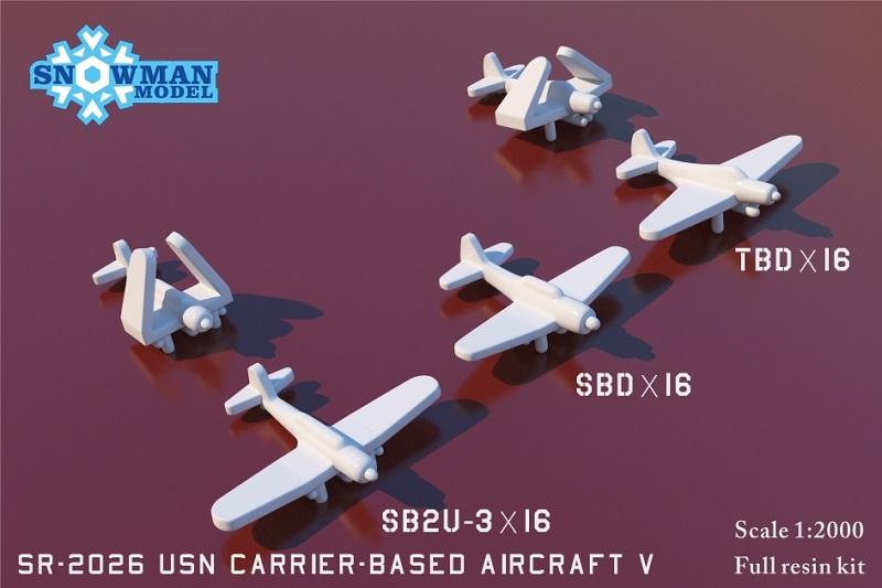 1/2000 アメリカ海軍艦載機セットV