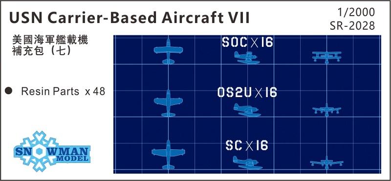 1/2000 アメリカ海軍艦載機セットVII